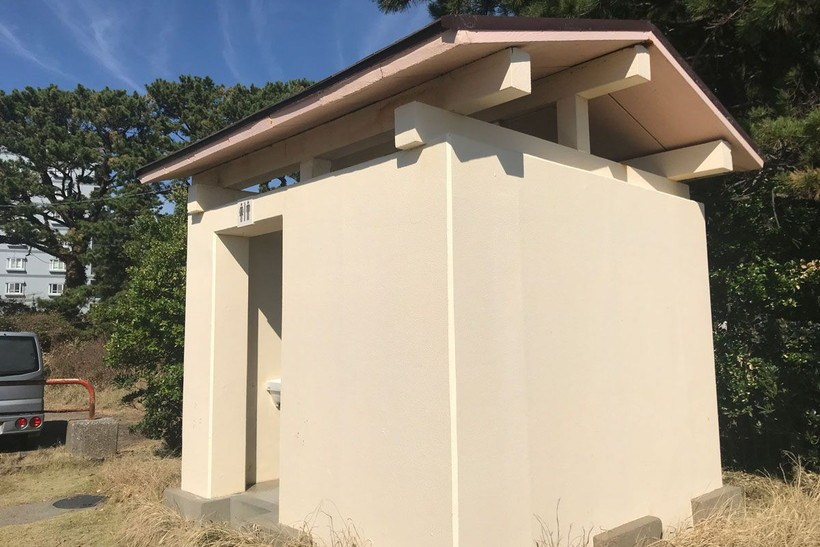 待崎川河口のトイレ