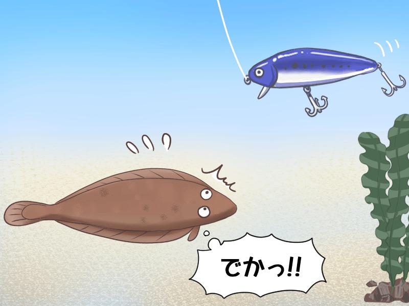 ヒラメ釣りもルアーサイズにもこだわる