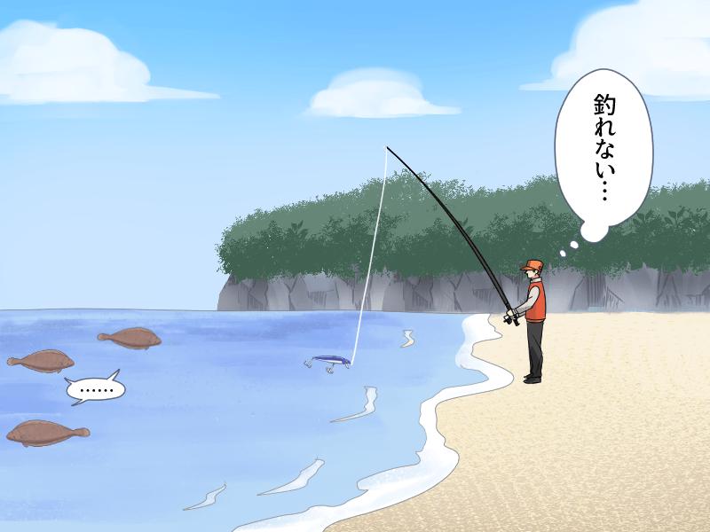 ヒラメが沖にいるのに手前ばかり攻めている